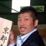 奥田 拓司 様