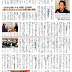 20160606愛媛経済レポート